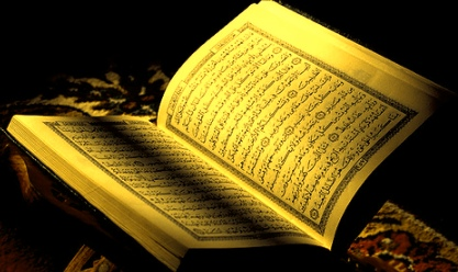 Wazifa To Make Someone Agree With You