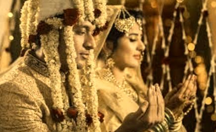 Wazifa To Attract Someone For Marriage